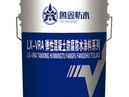 LX-VRA弹性混凝土防腐防水涂料