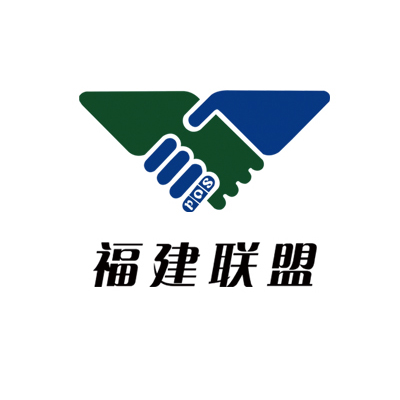 福建联盟信息咨询服务有限公司