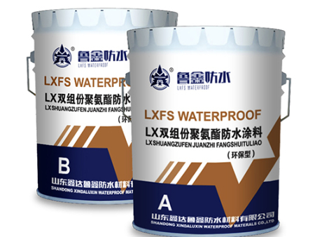 LX双组份聚氨酯防水涂料