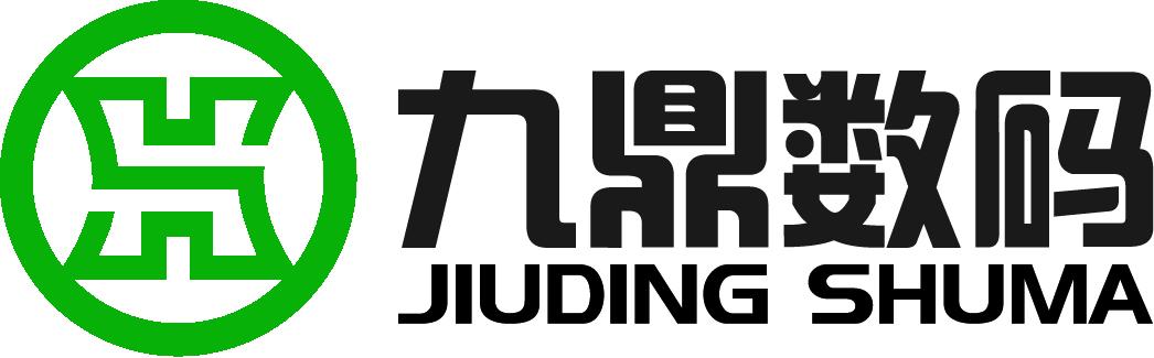 南阳九鼎材料科技股份有限公司