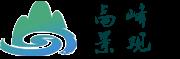 陝西AsiaGAME平台建築景觀工程有限公司