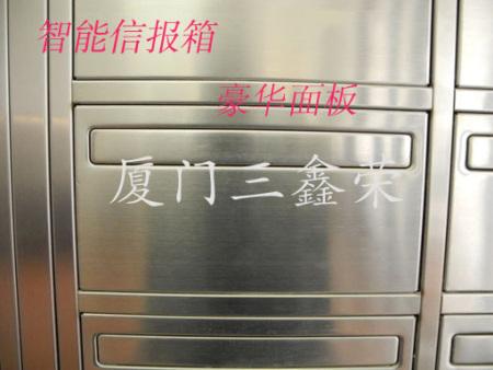 信报箱技术标准