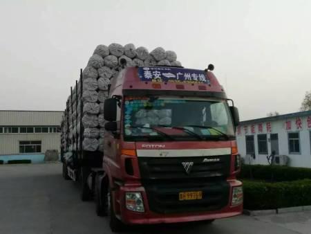 发货现场-泰安广州专线