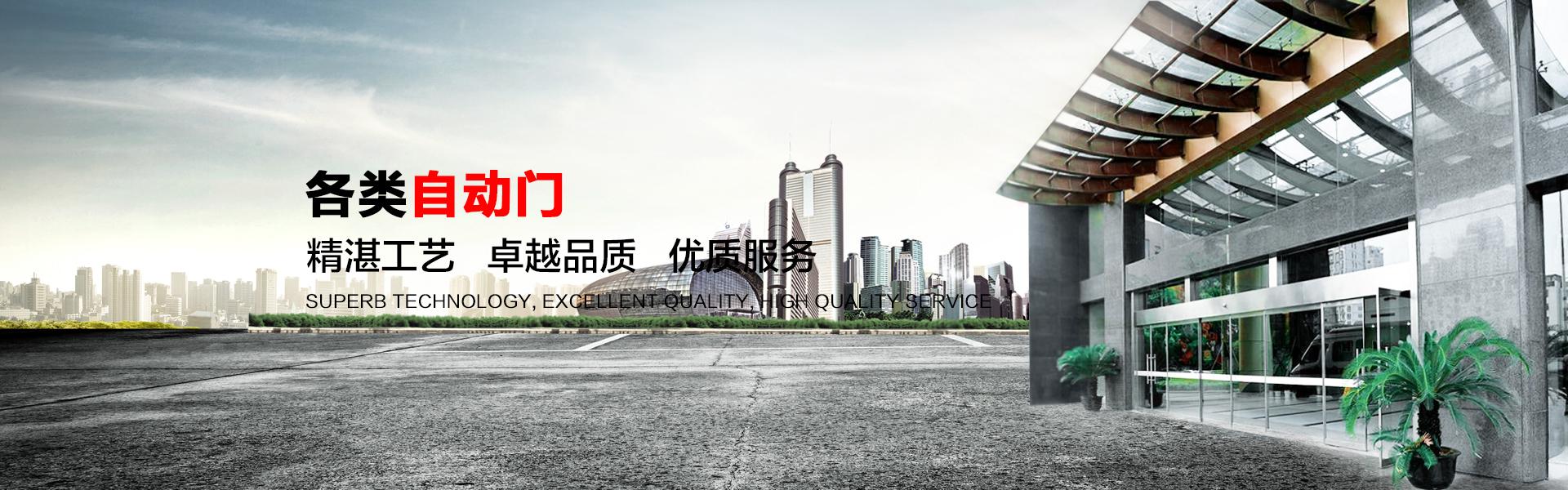 上海利罡实业有限公司