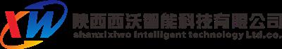陕西西沃智能科技有限公司