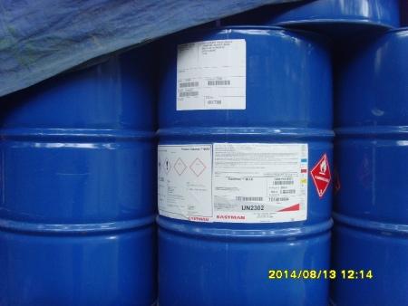 5-甲基-2-己酮