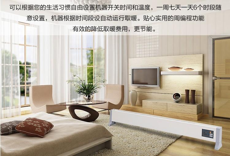 家用取暖器中哪种比较好?