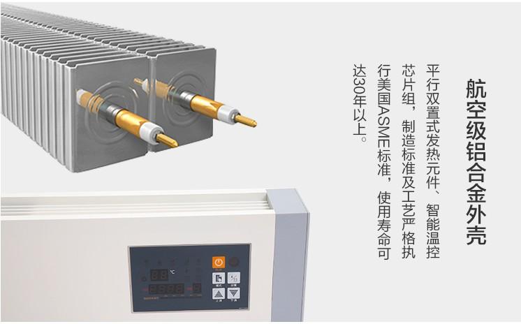 放置电暖气的位置需要注意避免直接对人进行吹风