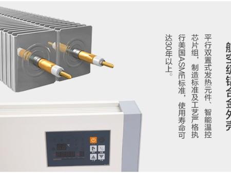 放置電暖氣的位置需要注意避免直接對人進行吹風