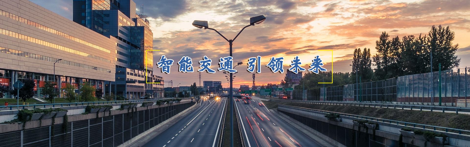 太阳网城上娱乐官网