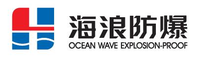 遼寧海浪防爆電器有限責任公司