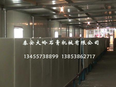 石膏板自动生产线的安装过程是什么?我怎么才能选择买呢?