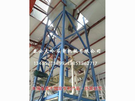 石膏天花板生產設備的介紹