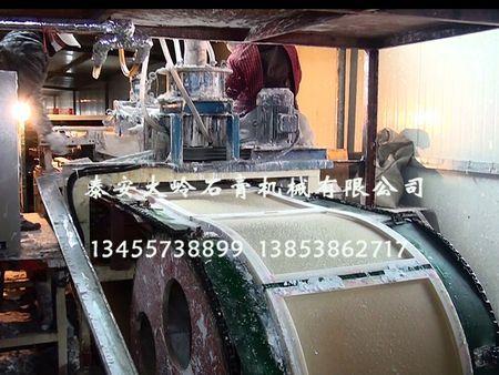 石膏板设备厂家带您了解石膏板生产配料流程是怎样的!