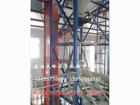 博山万博耐酸泵厂