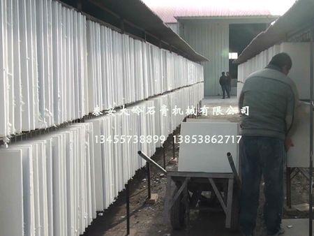 天花板生产线的配置说明