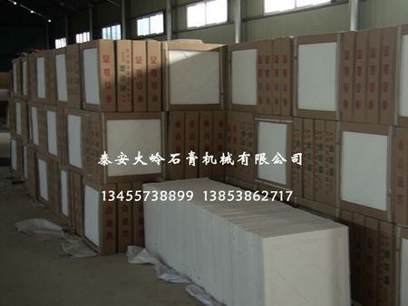 天花板生产线研磨物料的过程