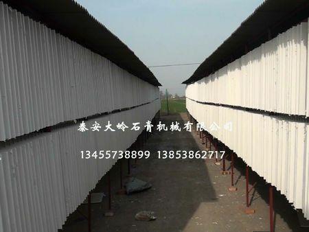 石膏板自动生产线畅谈防水石膏板的应用!