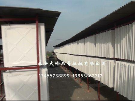 石膏板機械設備調整不良會造成產品缺陷