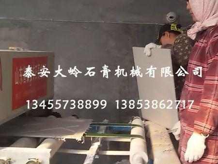 万博亚洲官网