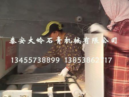 石膏天花板設備形成生產線后的運作流程