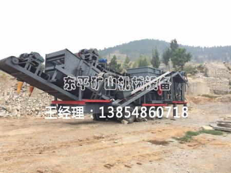 山东锤式破碎机价格——东平矿山机械价格优
