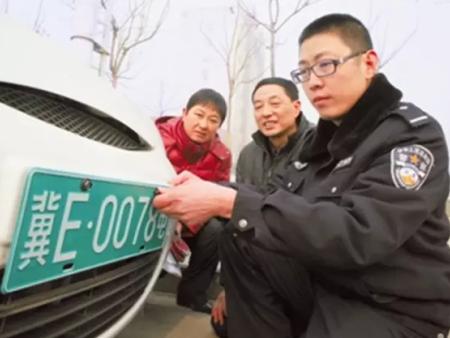 李克 强总理要求政府部门购买电动汽车,各地上牌政策相继出台