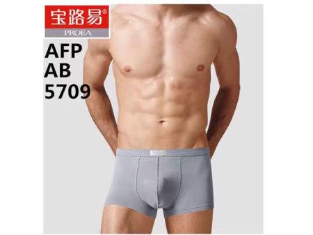 宝路易 平角内裤