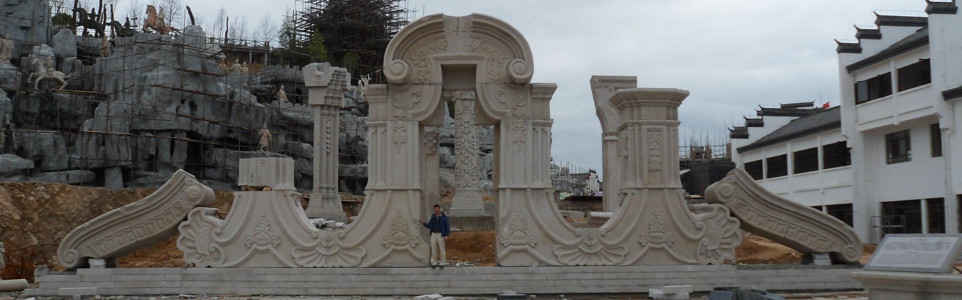 圆明园景观石雕工艺品
