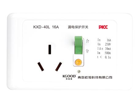KXD-40L 16A 漏电保护开关系列