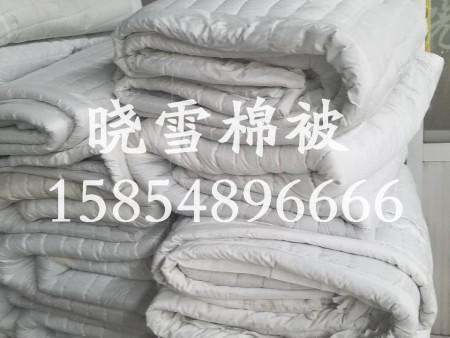 冻品专用棉被