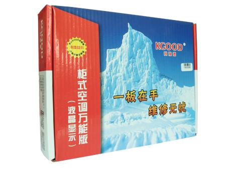 KGOODraybet雷竞技官网品牌定频PGraybet雷竞技控制系统