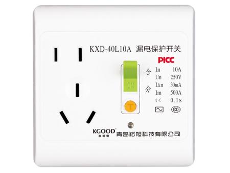 KXD-40L 10A漏电保护开关系列