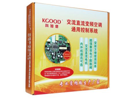 交流直流变频柜机带室内外通讯通用控制系统 代码:1800033