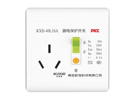 KXD-40L 16A漏电保护开关系列