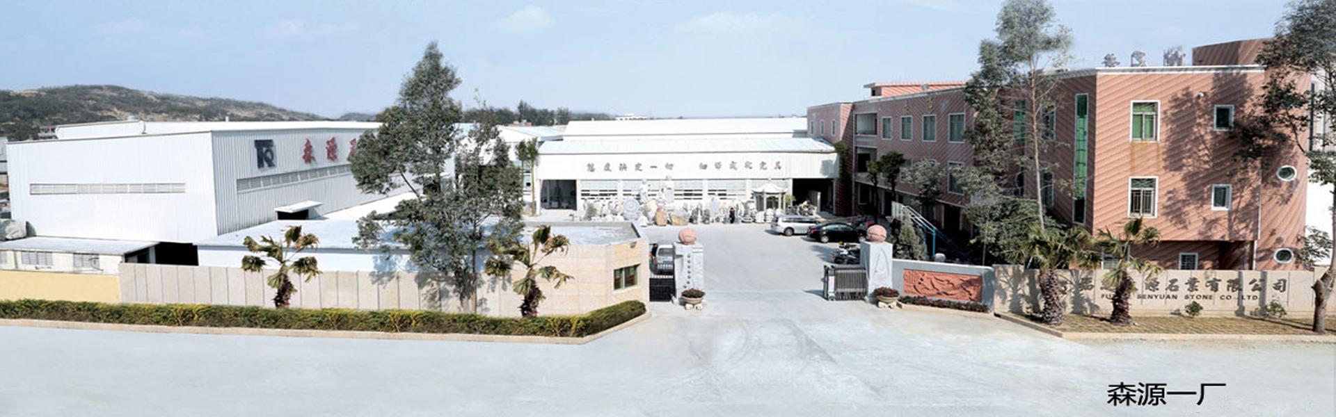 Senyuan Stone Carving Factory