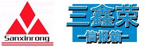 厦门三鑫荣房屋设备有限公司