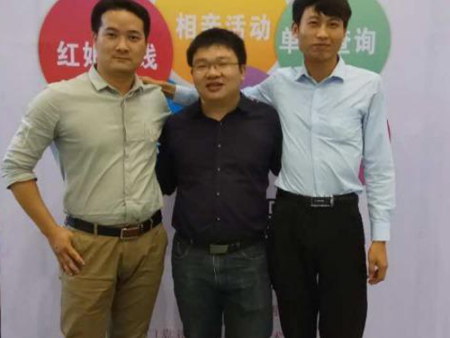 Innovative e + team to observe the first Xiamen Internet and Localized Living Service Expo 2016