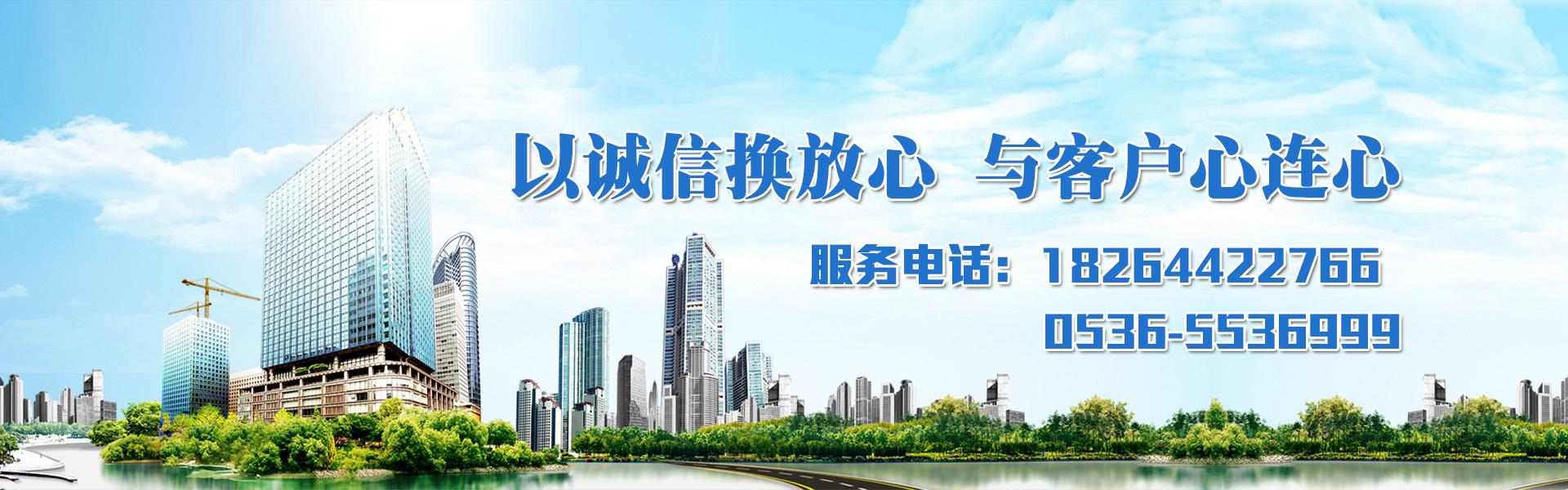 潍坊市汇达防水材料有限公司联系方式