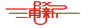乐清浦新塑料有限公司