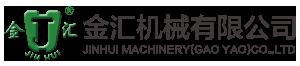 肇庆市高要区金汇机械有限公司
