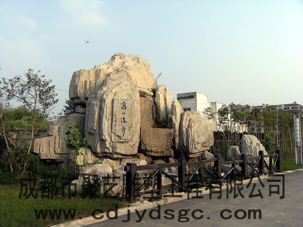 假山雕塑|grc假山雕塑-成都市聚艺雕塑工程有限公司