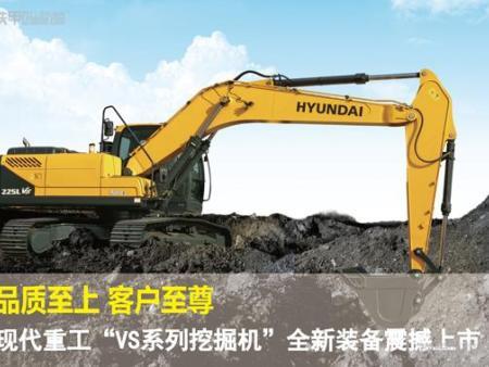 """现代""""VS系列挖掘机Tier3发动机""""全新装备震撼上市"""