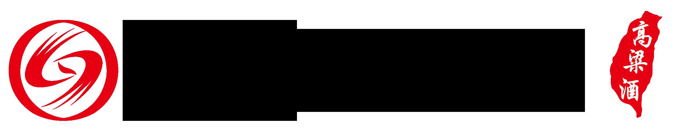 宝岛阿里山(厦门)酒业股份有限公司