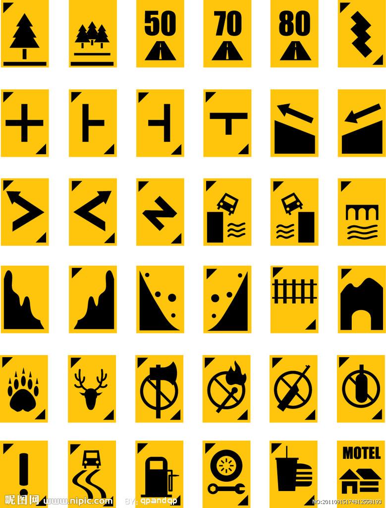 logo 标识 标志 设计 矢量 矢量图 素材 图标 779_1024 竖版 竖屏