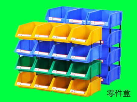 零件盒18012080
