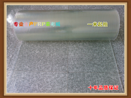 beplay官网下载安卓平板