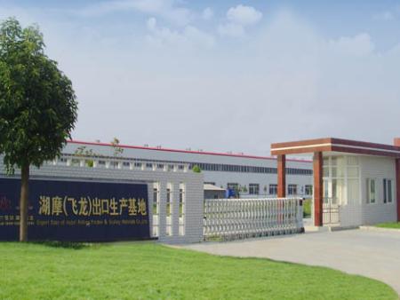 南阳博兴公司为湖北飞龙公司优秀竞博|唯一官网供应商