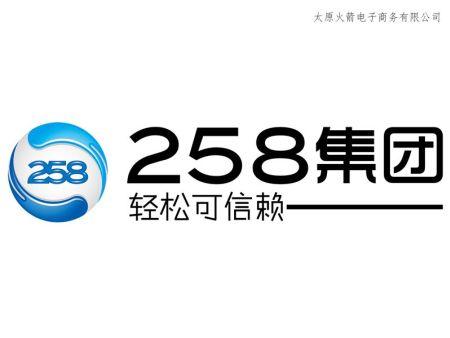 258商務衛士 企業互聯網營銷一站式解決方案