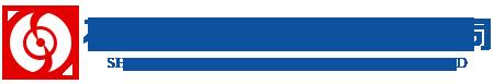 石家庄市伟德国际|手机版下载厂有限责任公司